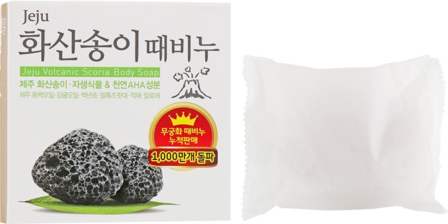 Мыло с вулканическим пеплом - Mukunghwa Jeju Volcanic Scoria Body Soap