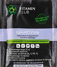Духи, Парфюмерия, косметика Шампунь для нормальных и поврежденных волос с растительным кератином и маслом авокадо - VitaminClub (пробник)