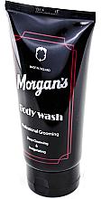 Духи, Парфюмерия, косметика Энергетический гель для душа - Morgan`s Body Wash
