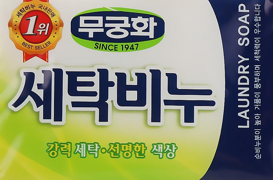 Хозяйственное мыло для стирки - Mukunghwa Laundry Soap