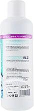 Ополаскиватель для полости рта с хлоргексидином 0,2% - PresiDENT Professional — фото N2