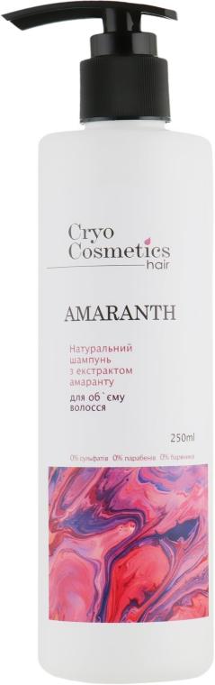 Натуральный шампунь на натуральных Крио-Био-Активных маслах хмеля-амаранта-ромашки - Cryo Cosmetics