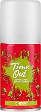 Духи, Парфюмерия, косметика Сухой шампунь для волос - Time Out Dry Shampoo Cherry