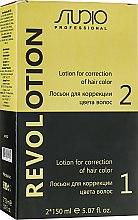 Духи, Парфюмерия, косметика Лосьон для коррекции цвета волос - Kapous Professional Lotion For Correction Of Hair Color RevoLotion