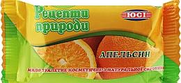 """Духи, Парфюмерия, косметика Мыло туалетное """"Апельсин"""" - Рецепты природы"""