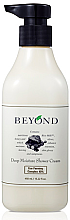 Крем для душа - Beyond Deep Moisture Shower Cream — фото N5