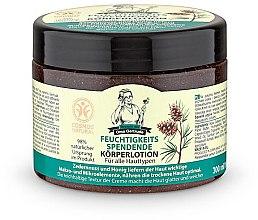 Духи, Парфюмерия, косметика Крем для тела увлажняющий - Рецепты бабушки Гертруды Body Cream