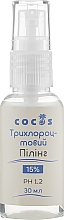 Духи, Парфюмерия, косметика Трихлоруксусный пилинг 15% - Cocos