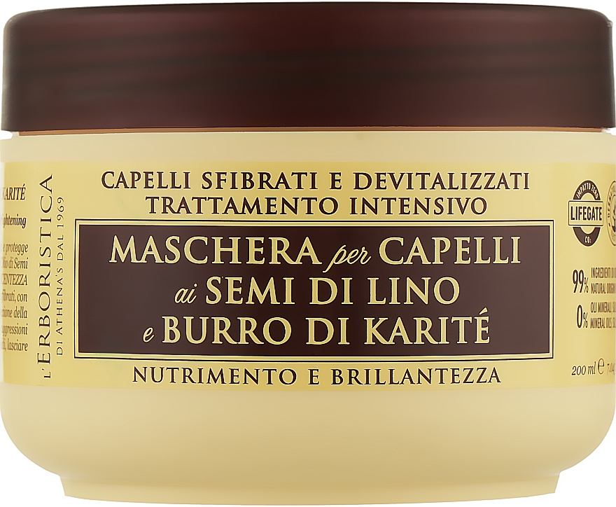 Маска для волосся з насінням льону і маслом Ши - athena's Erboristica Hair Mask Linseed & Shea Butter — фото N1