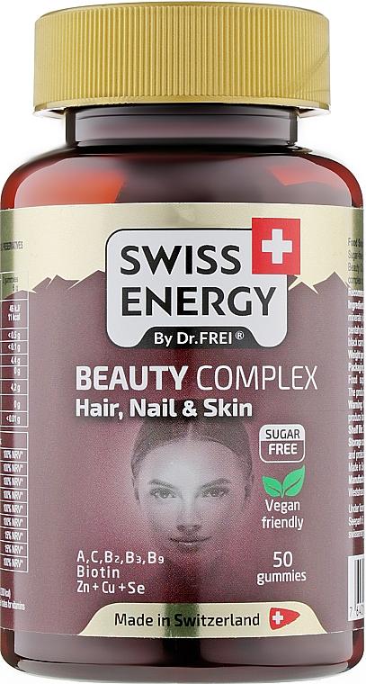 Бьюти-комплекс для здоровья волос, кожи и ногтей, без сахара - Swiss Energy Beauty Complex Hair, Nail & Skin