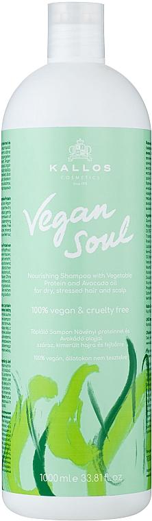 Питательный шампунь с растительными протеинами и маслом авокадо - Kallos Cosmetics KJMN Vegan Soul Nourishing Shampoo