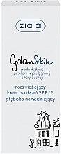 Духи, Парфюмерия, косметика Осветляющий дневной крем для лица - Ziaja GdanSkin Day Cream SPF 15