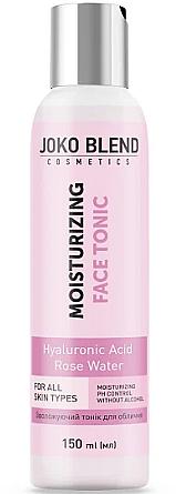 Увлажняющий тоник для лица - Joko Blend Moisturizing Face Tonic