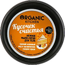 """Духи, Парфюмерия, косметика Мыло-скраб для тела """"Кусочек счастья"""" - Organic Shop Organic Kitchen Soft Body Soap-scrub"""