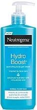 Духи, Парфюмерия, косметика Увлажняющий крем для тела - Neutrogena Hydro Boost Quenching Body Gel Cream