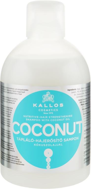 Шампунь для укрепления волос с кокосовым маслом - Kallos Cosmetics Shampoo with Coconut Oil