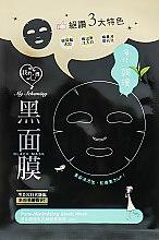 Духи, Парфюмерия, косметика Тканевая маска для сужения пор - My Scheming Pore-Minimizing Black Mask