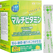 Духи, Парфюмерия, косметика Бьюти-добавка Саприл Мультивитамин - Itoh Sapril Multi Vitamin