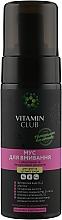 Духи, Парфюмерия, косметика Мусс для умывания с аллантоином и гиалуроновой кислотой - VitaminClub