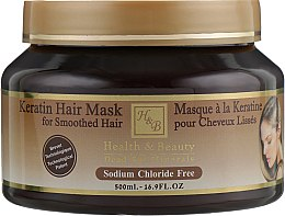 Духи, Парфюмерия, косметика Маска с кератином для волос после термического воздействия - Health And Beauty Keratin Hair Mask