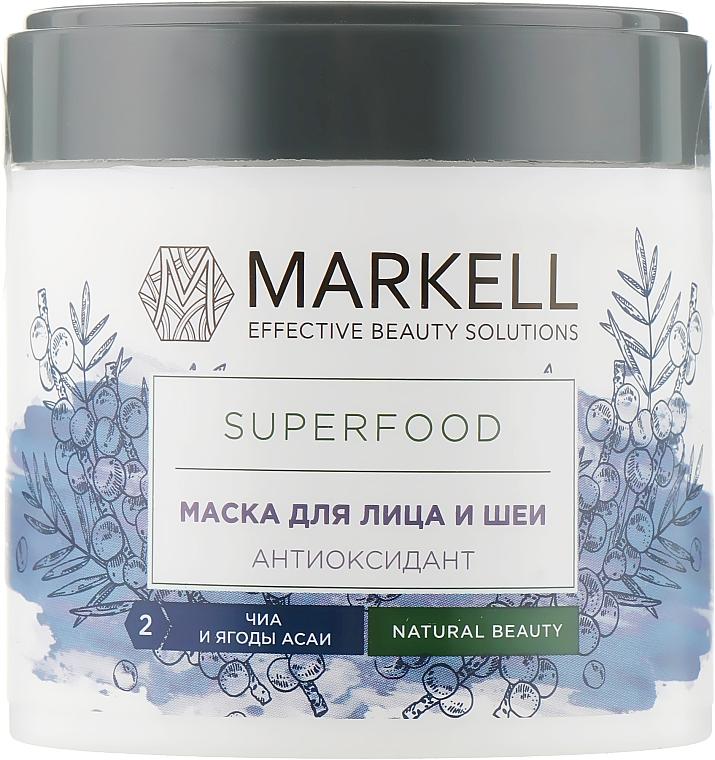 """Маска-антиоксидант для лица и шеи """"Чиа и ягоды асаи"""" - Markell Cosmetics Superfood"""
