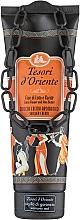 Духи, Парфюмерия, косметика Парфюмированный крем-гель для душа, цветок лотоса и масло ши - Tesori d'Oriente