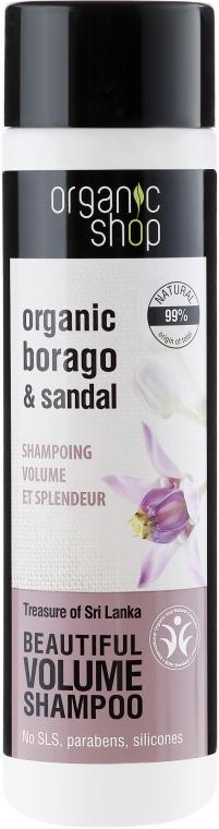 "Шампунь ""Сокровища Шри-Ланки"" - Organic Shop Organic Sandal and Indian Nut Volume Shampoo"