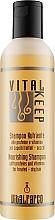 Духи, Парфюмерия, косметика Питательный шампунь с протеинами и витаминами для сухих волос - Vitalfarco Nourishing Shampoo