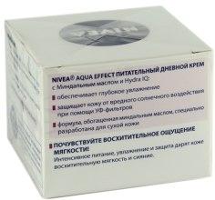 Крем питательный дневной для сухой и чувствительной кожи - Nivea Visage Nourishing Aqua Effect Day Cream — фото N5