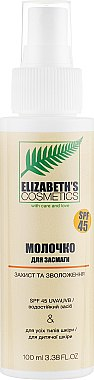 Молочко для загара SPF 45 - Elizabeth`s Cosmetics