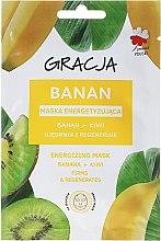 Энергетическая маска для лица банан + киви - Gracja Energizing Mask — фото N1