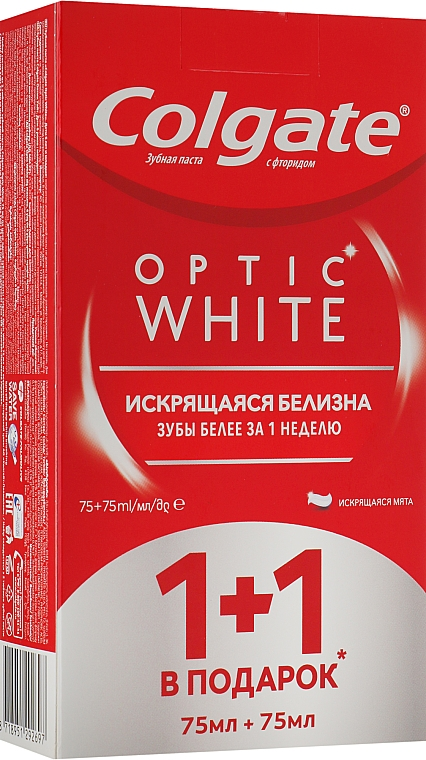 Набор - Colgate Optic White Sparcling White 1+1 (toothpaste/2x75ml)
