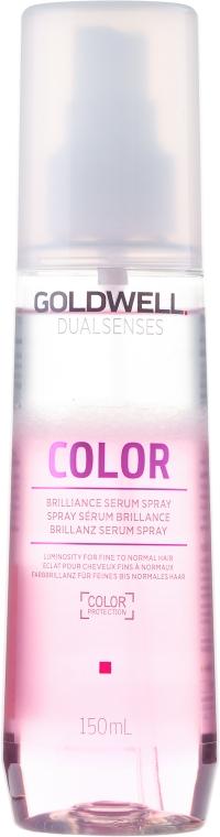 Сыворотка-спрей для блеска окрашенных волос - Goldwell Dualsenses Color Serum