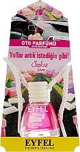 """Духи, Парфюмерия, косметика Освежитель воздуха """"Bubble Gum"""" - Eyfel Perfume Mini Aroma Bubble Gum"""