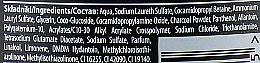 Шампунь-гель для душа 3 в 1 с углем - Joanna Power Man Charcoal Shower Gel — фото N3
