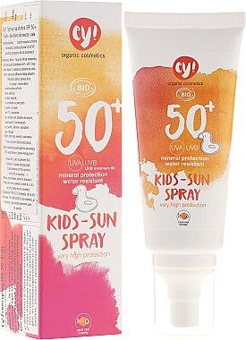 Детский солнцезащитный спрей SPF50+ - Eco Cosmetics Esent