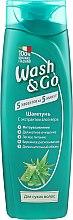 Духи, Парфюмерия, косметика Шампунь для сухих волос с экстрактом алоэ вера - Wash&Go
