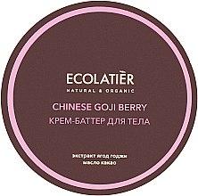 "Духи, Парфюмерия, косметика Крем-баттер для тела ""Китайские ягоды годжи"" - Ecolatier Chinese Goji Berry Body Butter Cream"