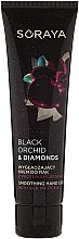 Духи, Парфюмерия, косметика Разглаживающий крем для рук с протеинами шелка - Soraya Black Orchid & Diamonds Smoothing Hand Cream