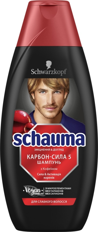 "Шампунь для мужчин ""Карбон-сила 5"" - Schwarzkopf Professional Schauma Shampoo"