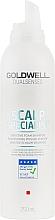 Духи, Парфюмерия, косметика Шампунь для чувствительной кожи головы - Goldwell DualSenses Scalp Specialist Sensitive Foam Shampoo