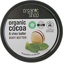 "Масло для тела ""Белый шоколад"" - Organic Shop Body Butter Organic White Choco & Shea — фото N5"