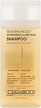 """Духи, Парфюмерия, косметика Шампунь """"Баланс"""" - Giovanni Eco Chic Hair Care 50:50 Balanced Hydrating-Clarifying Shampoo"""