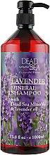 Духи, Парфюмерия, косметика Шампунь с минералами Мертвого моря и маслом лаванды - Dead Sea Collection Lavender Mineral Shampoo