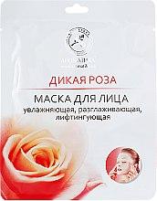 "Духи, Парфюмерия, косметика Биоцеллюлозная лифтинг-маска ""Дикая роза"" - Ароматика"