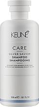 """Духи, Парфюмерия, косметика Шампунь для волос """"Серебряный блеск"""" - Keune Care Silver Savior Shampoo"""