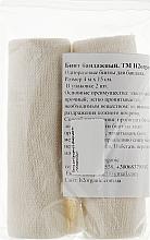 Духи, Парфюмерия, косметика Бинты для бандажного обвертывания - H2Organic