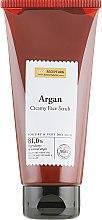 Духи, Парфюмерия, косметика Крем-скраб для лица с маслом арганы - Stara Mydlarnia Argan Creamy Face Scrub