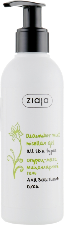 """Мицеллярный гель для умывания """"Огурец с мятой"""" - Ziaja Cucumber Mint Micellar Gel"""