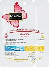 Духи, Парфюмерия, косметика Плацентарная маска для лица и шеи с акульим жиром и экстрактом оливковых листьев - Dizao